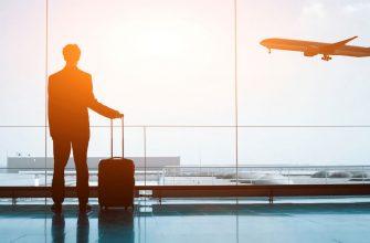 Что делать если вы опоздали на самолет