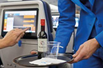 Алкоголь в самолёте: нормы и особенности провоза