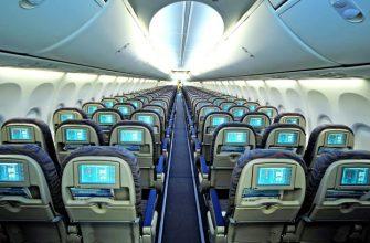 Как летать на лучших местах в самолёте