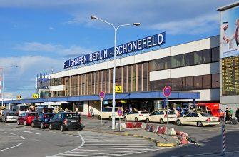 Ryanair меняет аэропорт для рейса Одесса — Берлин