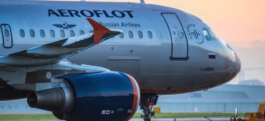 Аэрофлот запускает прямые рейсы из Красноярска в Братск