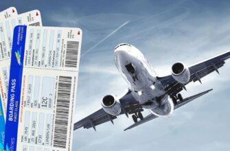 По словам экспертов, авиабилеты в воскресенье покупать выгоднее dctuj
