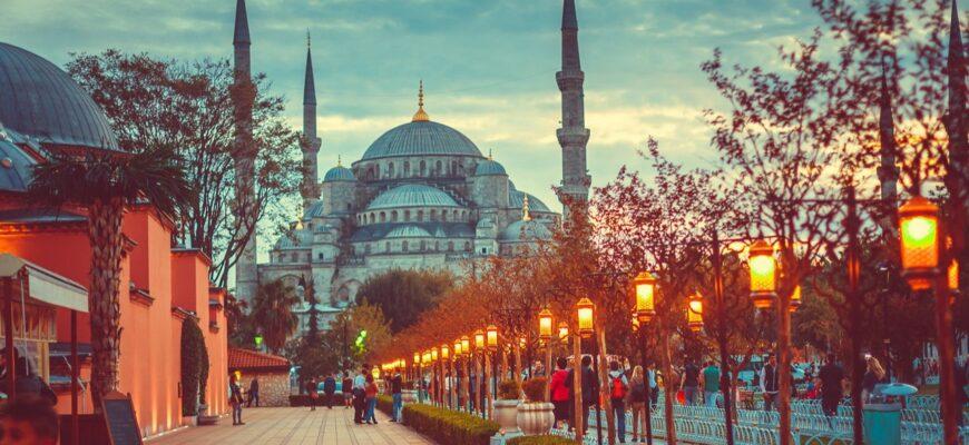 Город Стамбул
